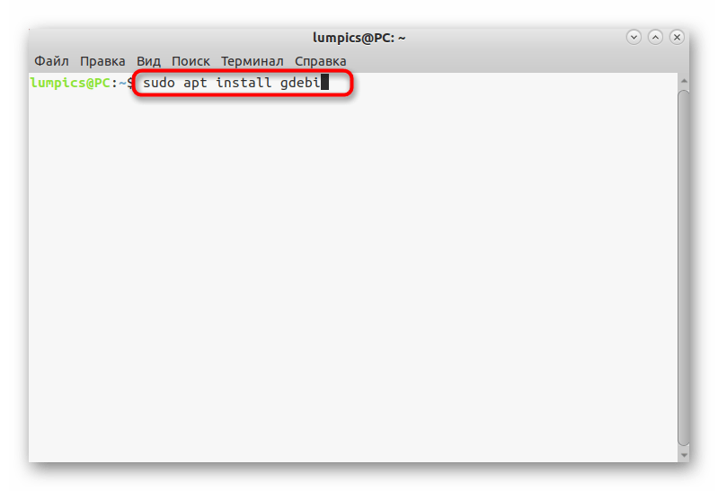Установка дополнительной утилиты для инсталляции DEB-пакета в Debian