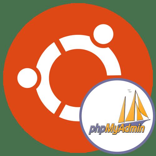 Установка phpMyAdmin в Ubuntu