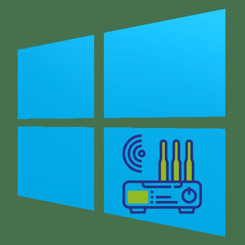 Установленный по умолчанию шлюз не доступен в Windows 10