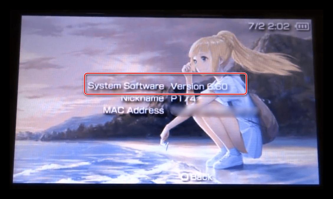Версия установленного официального ПО PSP перед прошивкой CFW