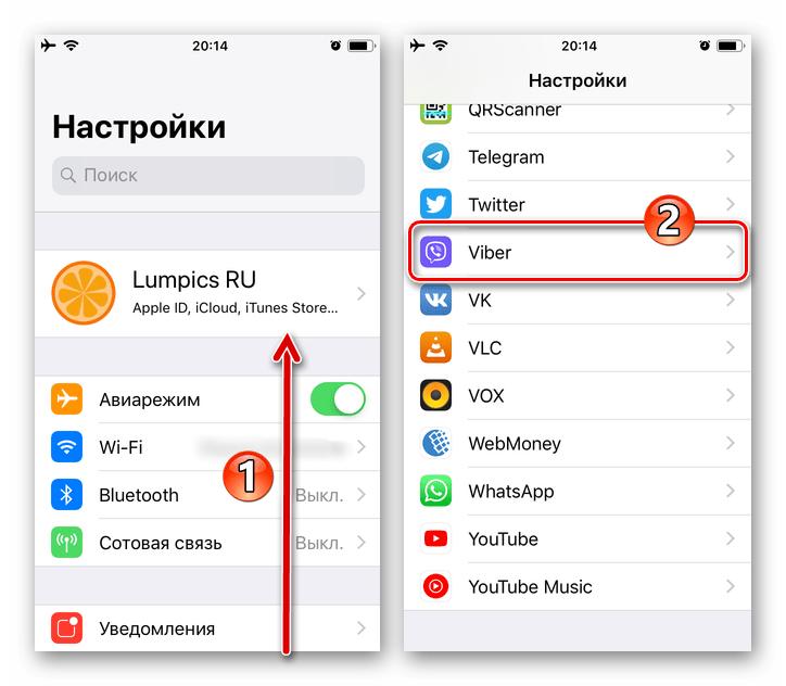 Viber для iPhone - программа в Настройках iOS