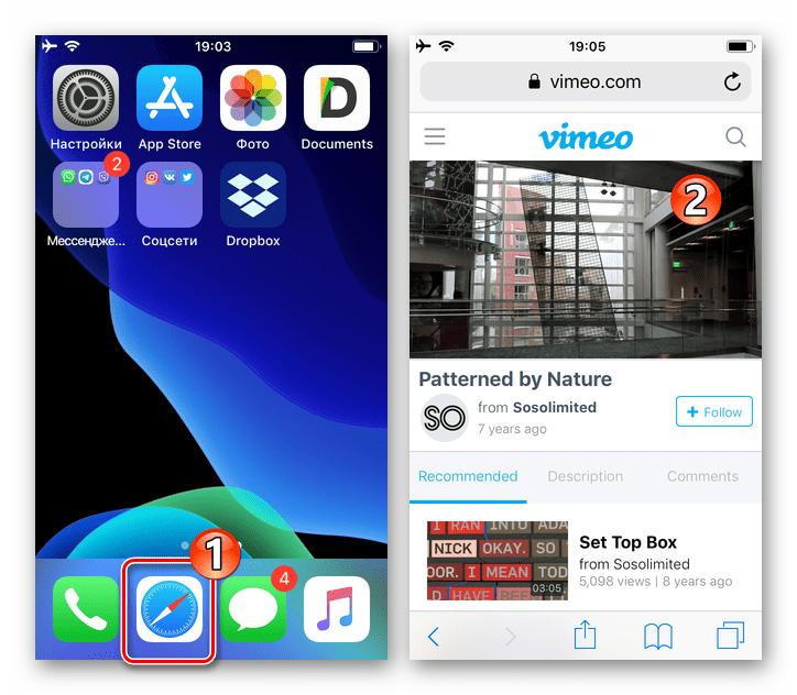 Viber для iPhone страница с видероликом для отправки через мессенджер в браузере