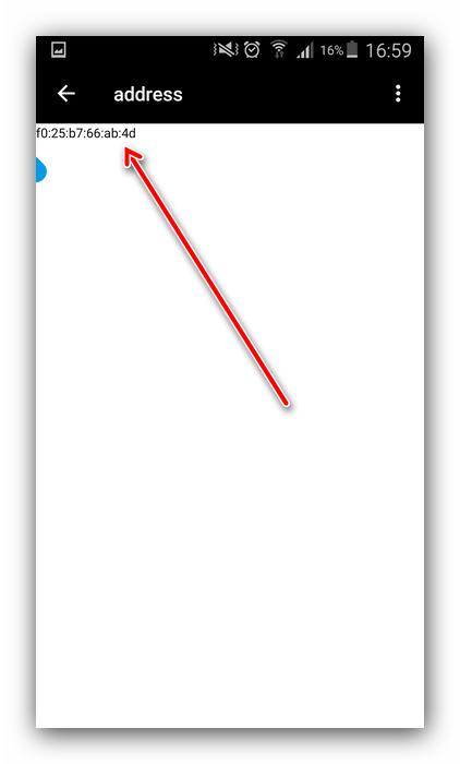 Ввести новые значения файла в Root Explorer для смены MAC-адреса на Андроид