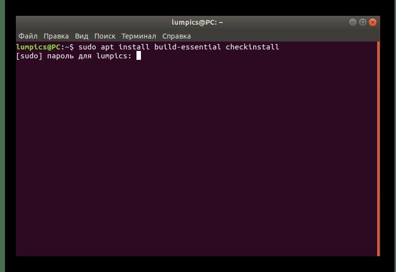 Ввод пароля для подтверждения прав суперпользователя при установке Node.js в Ubuntu