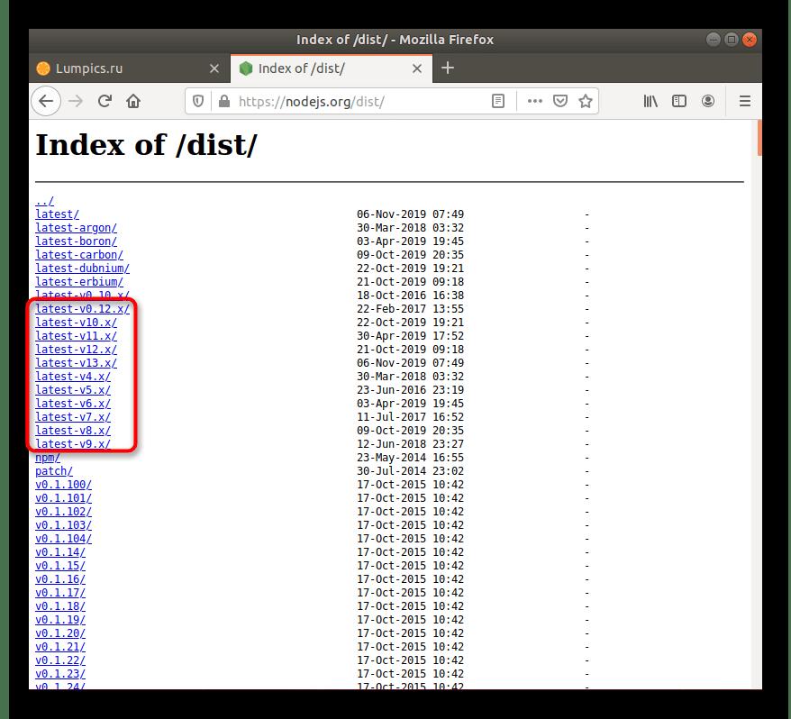 Выбор версии Node.js в Ubuntu через официальный сайт