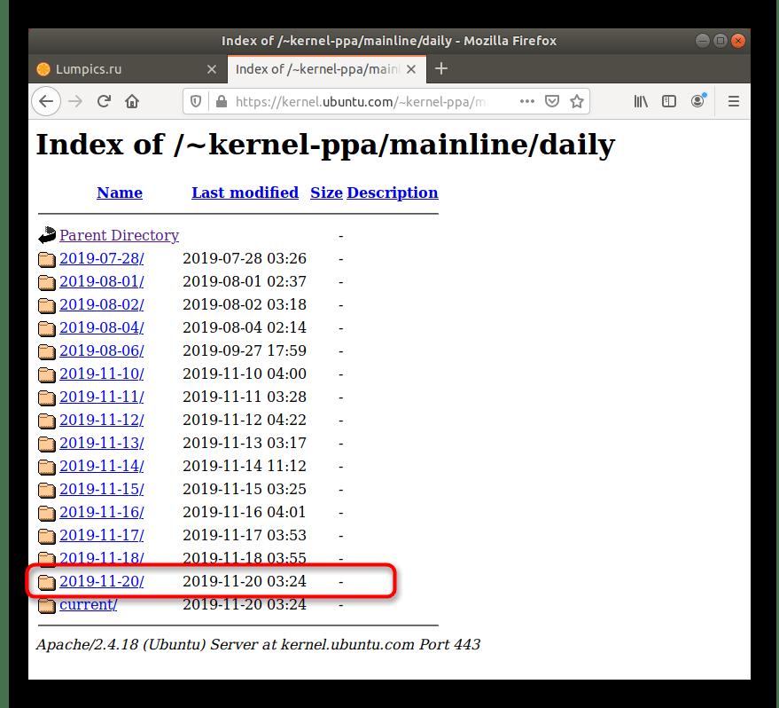 Выбор версии ядра для скачивания на официальном сайте Ubuntu