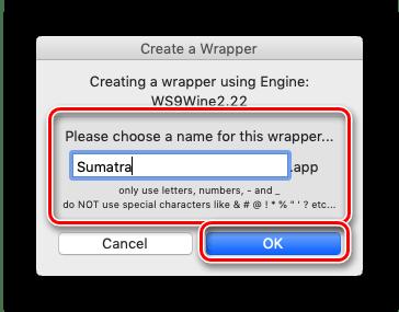 Выбрать имя враппера Wineskin для её использования в macOS