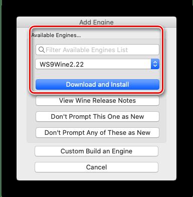 Загрузка движка Wineskin для её использования в macOS