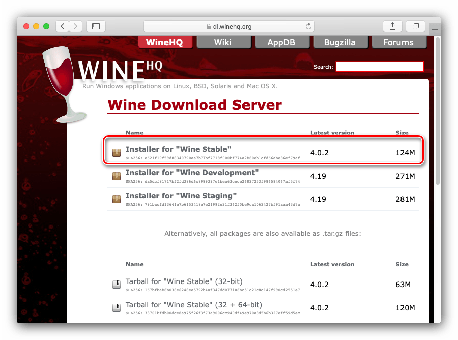 Загрузка стабильного релиза Wine для открытия EXE-файлов в macOS
