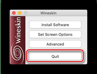 Закрыть настройки приложения Wineskin для использования в macOS