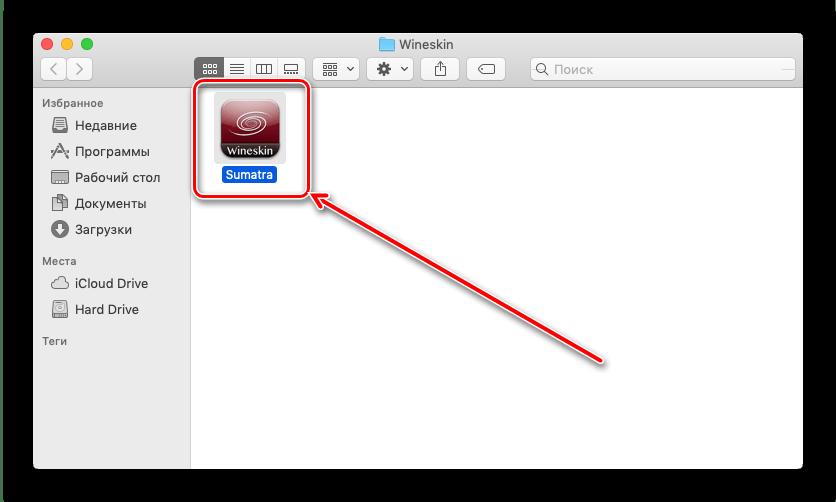 Запуск враппера Wineskin для её использования в macOS