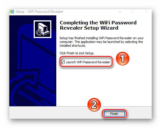 Завершение установки WiFi password revealer в Windows 10