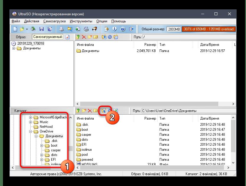 Быстрое добавление всех файлов из папки в образ через программу UltraISO