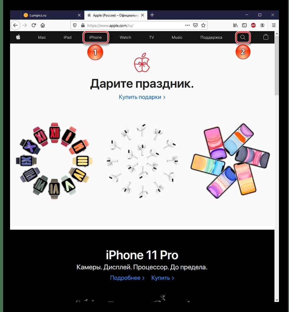 Главная страница официального сайта Apple (Россия)
