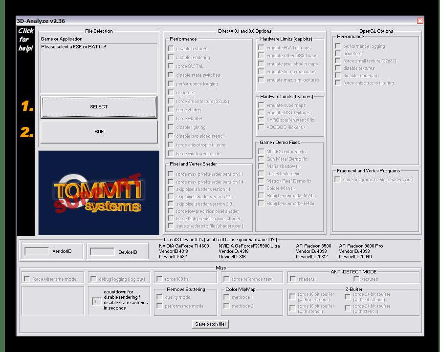 Интерфейс программы 3D Analyze