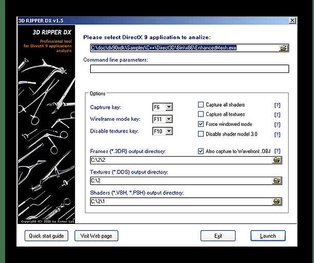 Интерфейс программы 3D Ripper DX