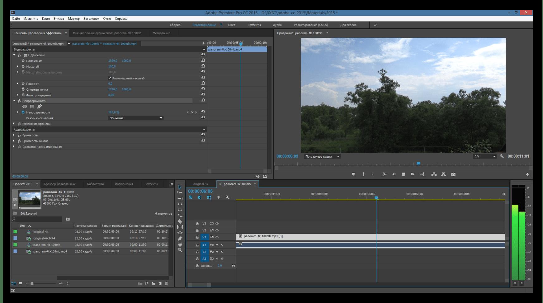 Интерфейс программы Adobe Premier Pro