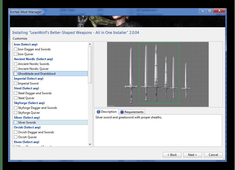 Интерфейс программы для установки модов Kortex Mod Manager