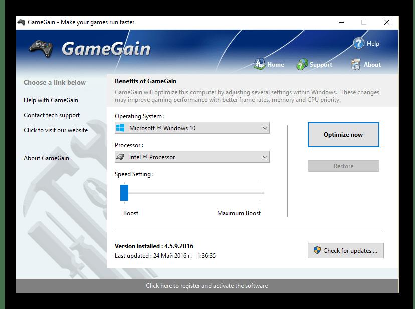 Интерфейс программы GameGain