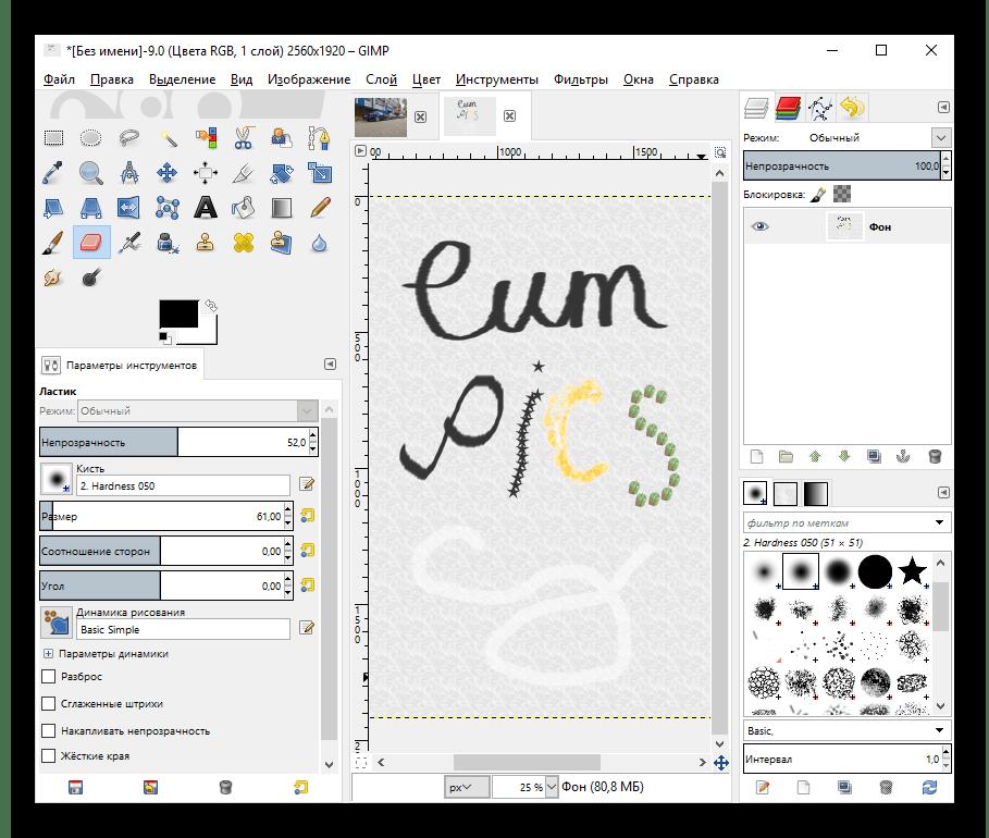 Программы для создания стикеров