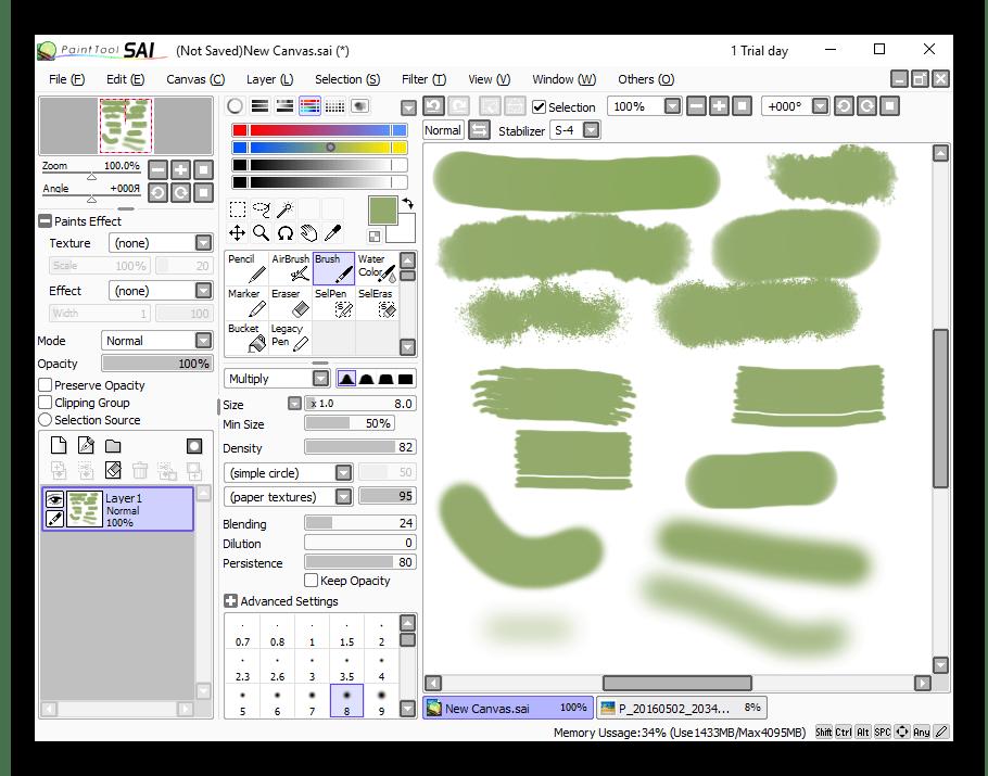 Программы для работы с векторной графикой