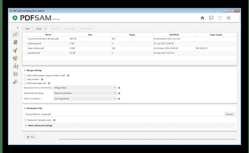 Интерфейс программы PDFsam