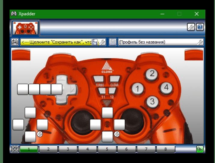 Интерфейс программы Xpadder