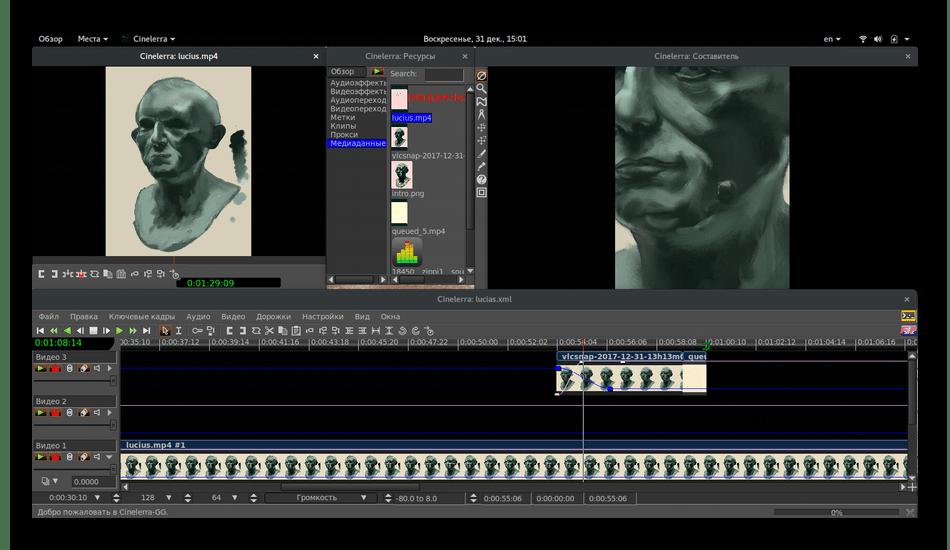 Использование программы Cinelerra для редактирования видео в Linux