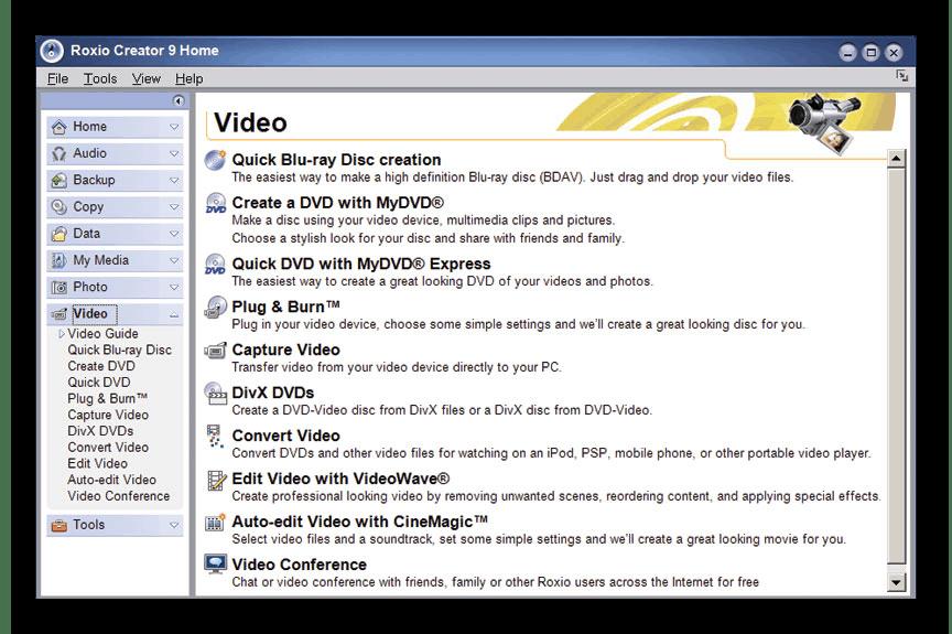 Использование программы Roxio Easy Media Creator для работы с образами дисков