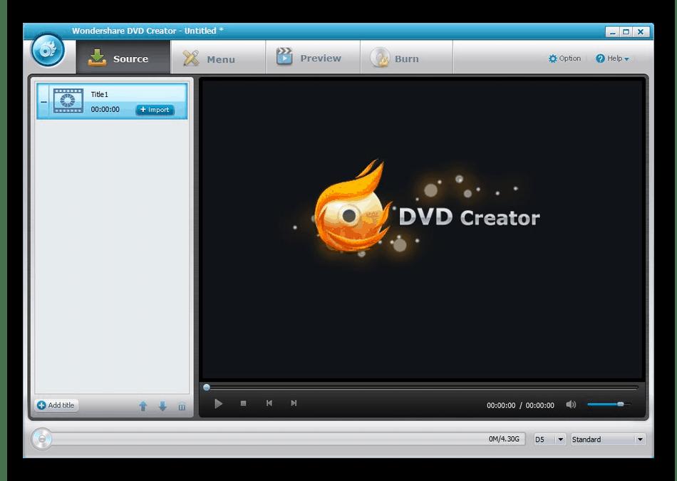 Использование программы Wondershare DVD Creator для работы с образами дисков