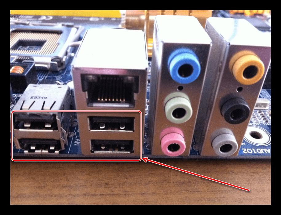 Использование встроенных портов USB для решения проблем с драйвером носителя