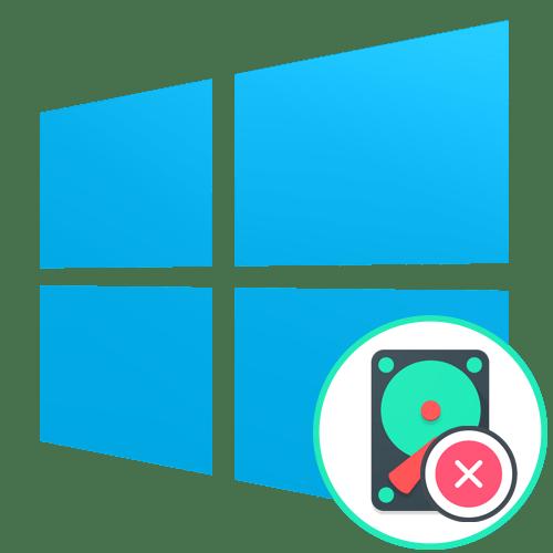 Как форматировать диск C в Windows 10