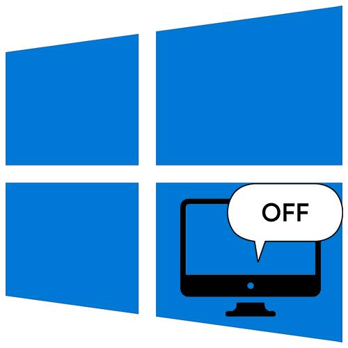 Как отключить экранный диктор в Windows 10