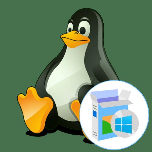 Как перейти с Linux на Windows 10
