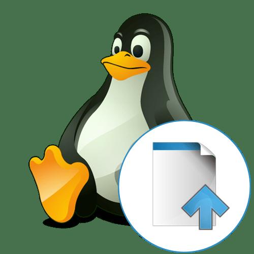 Как переместить файл в Linux