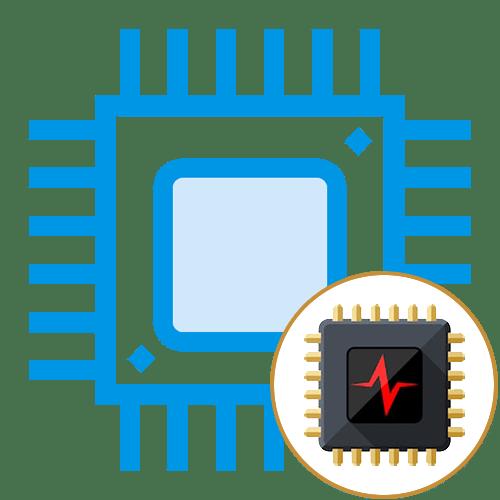 Как понизить тактовую частоту у процессора