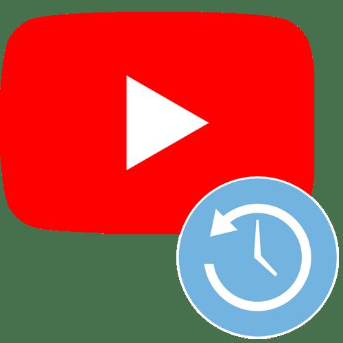 Как посмотреть историю в YouTube