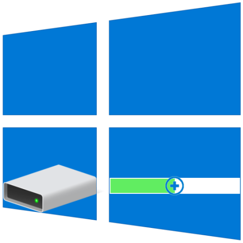 Как расширить том в Windows 10