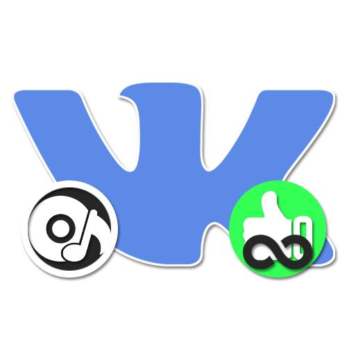 Как слушать музыку ВКонтакте без ограничений