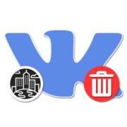 Как убрать город ВКонтакте