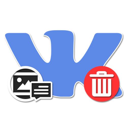 Как удалить фото в сообщениях ВКонтакте