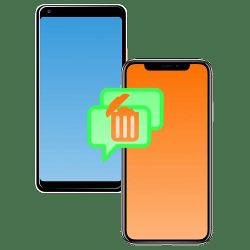 Как удалить СМС в смартфоне