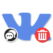 Как удалить сообщения в беседе ВКонтакте