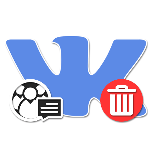 Как удалить запись ВКонтакте в группе