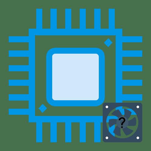 Как узнать, какой кулер стоит на процессоре