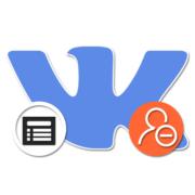 Как узнать, кто меня заблокировал ВКонтакте