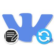 Как восстановить удаленную запись ВКонтакте