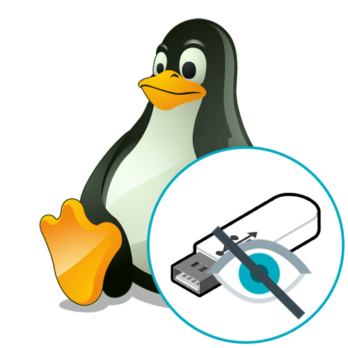 Linux не видит флешку