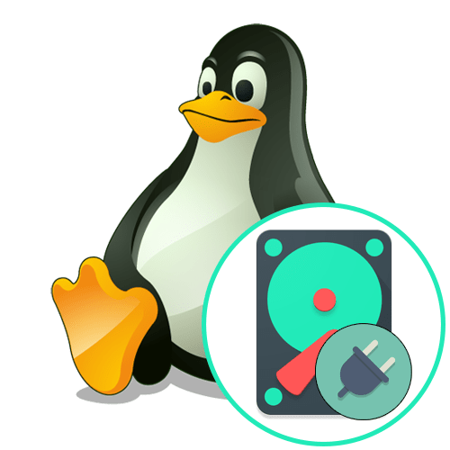 Монтирование диска в Linux