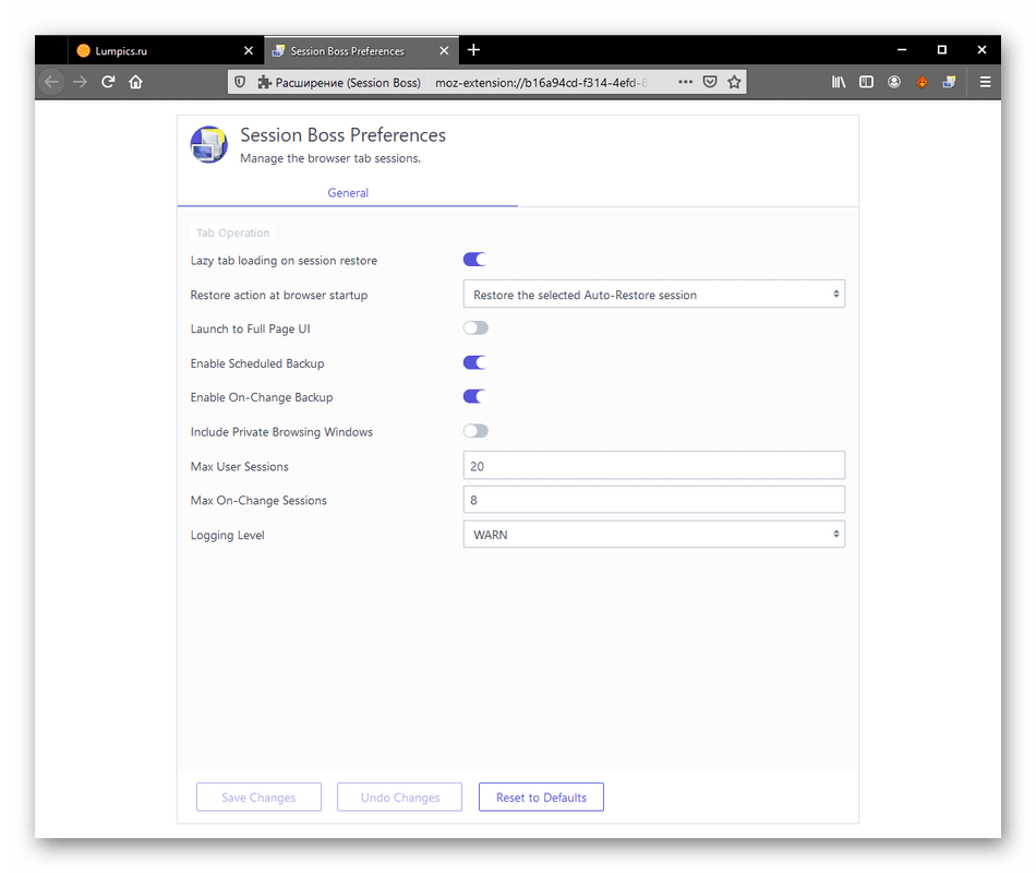 Настройки менеджера сессий Session Boss в Mozilla Firefox